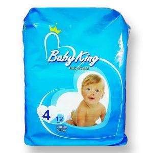 پوشك بچه بيبي كينگ Baby King