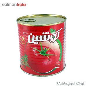 رب گوجه فرنگی کوشین750 گرمی 750 grams of cousin tomato paste