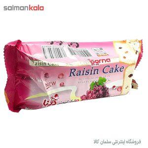 کیک کشمشی درنا ۲۶۰ گرمی dorna Raisin cake ۲۶۰ gr