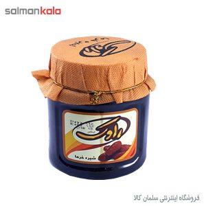 شیره خرما رادک 500 گرمRadek date sauce 500 grms