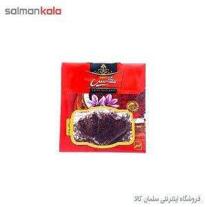 زعفران پاكتی نفيس 1 گرمی