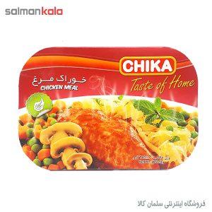 خوراك مرغ چيكا 285 گرم