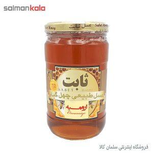 عسل ارومیه ثابت 1000 گرم