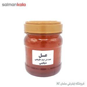 عسل ثابت ديابتی اروميه اعلاء 1000 گرم
