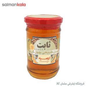 عسل ارومیه ثابت 360 گرم
