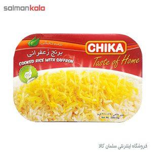 برنج زعفرانی چيكا 300 گرم