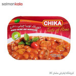 خوراك لوبيا چيتی با قارچ چيكا 285 گرم