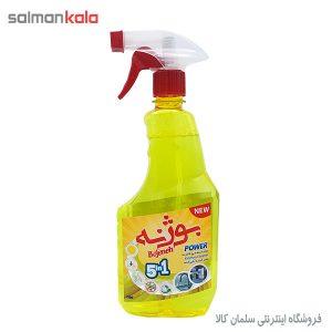 اسپری پاک کننده سطوح آشپزخانه بوژنه 750 گرم