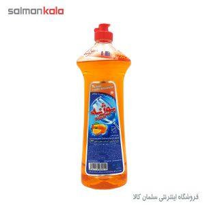 مایع ظرفشویی کنسانتره معطر با اکتیو 33% بوژنه 800 گرم