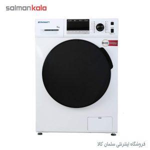ماشین لباسشویی زیرووات مدل ZWT-9014 ظرفیت 9 کیلوگرم