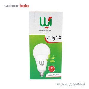 15 watt airbag LED lamp