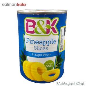 کمپوت آناناس حلقه ایی تایلندی 565 گرم B&K