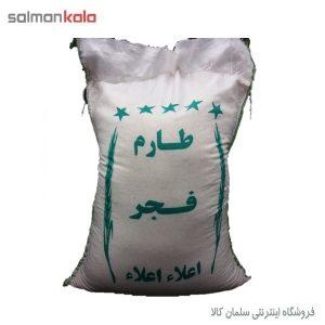 برنج فجر _کد 173