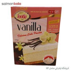 پودر کیک وانیلی توتیا 500 گرمی