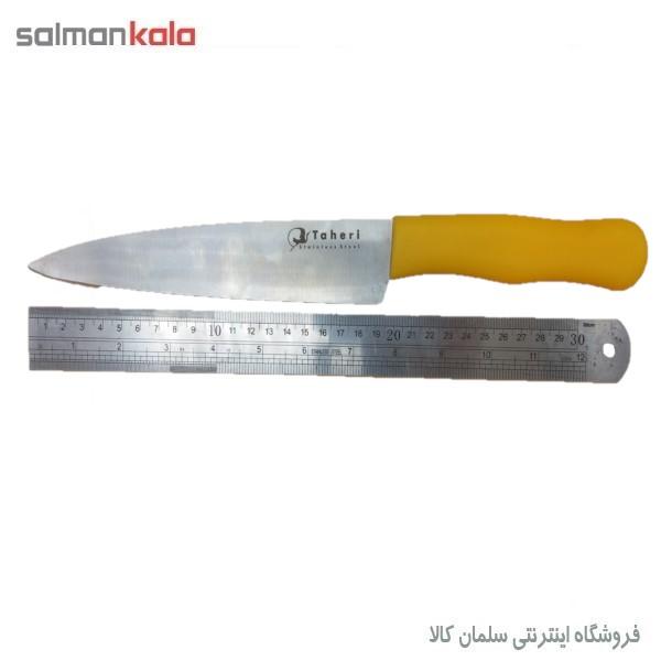 چاقو استیل راسته ای بلند